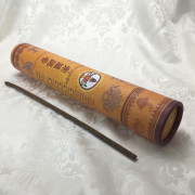 Dzongsar Tibetan Incense tube