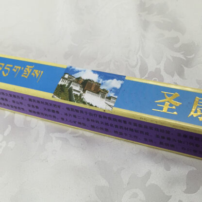 Holy Land Incense pkg. showing Potala